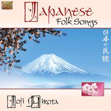 Japanese folk songs